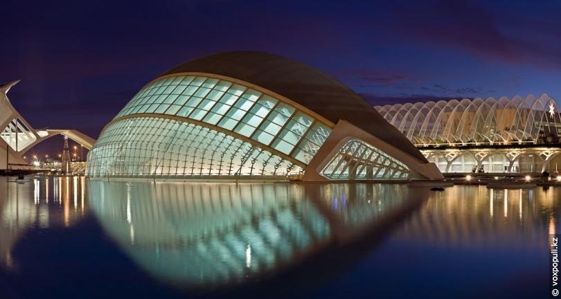 Город искусств и наук (Ciudad de las Artes y las Ciencias)