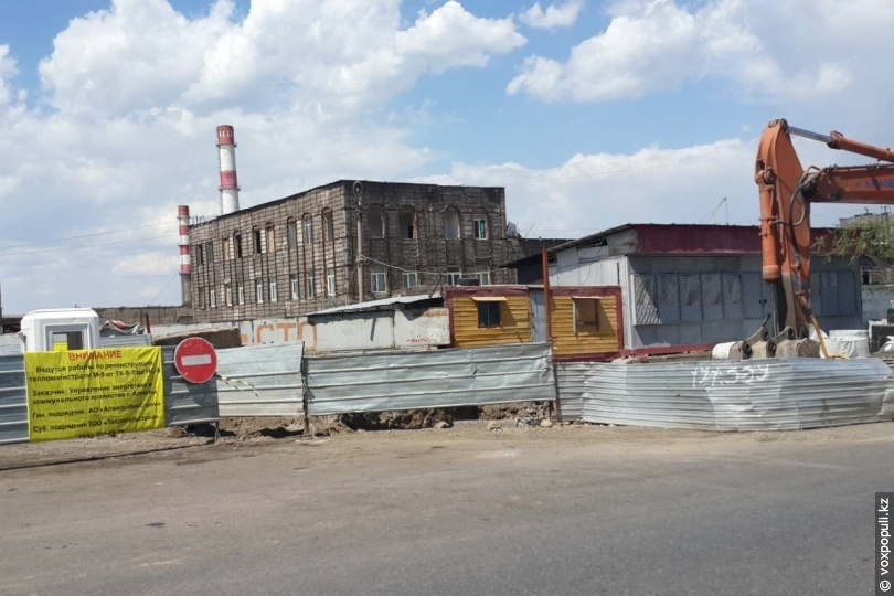 Реконструкция бывшего цеха АХБК