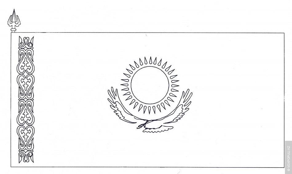 Картинка флаг казахстана черно белая